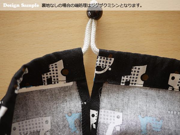 巾着袋<中>(製作代行)