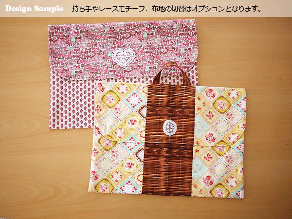 防災頭巾カバー<背もたれ式・フラップタイプ>(製作代行)